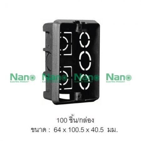 บล็อคฝัง NANO (100 ชิ้น/กล่อง) NANO-408B