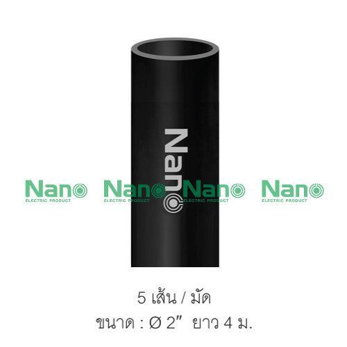"""ท่อร้อยสายไฟสีดำ NANO (2"""")(5 เส้น/มัด) NNPB55"""