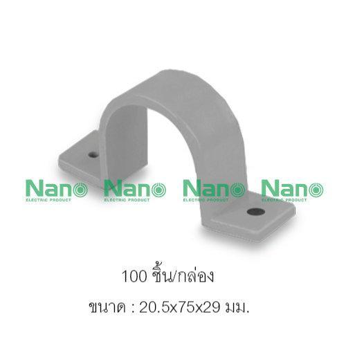 """กิ๊ปจับท่อ-ร้อยสาย NANO (3/4"""")เทา (100 ชิ้น/กล่อง) NNSC20G"""