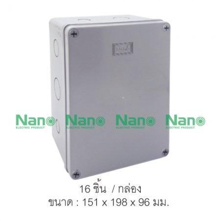 กล่องกันน้ำพลาสติก NANO (16 ชิ้น/กล่อง) NANO-205G