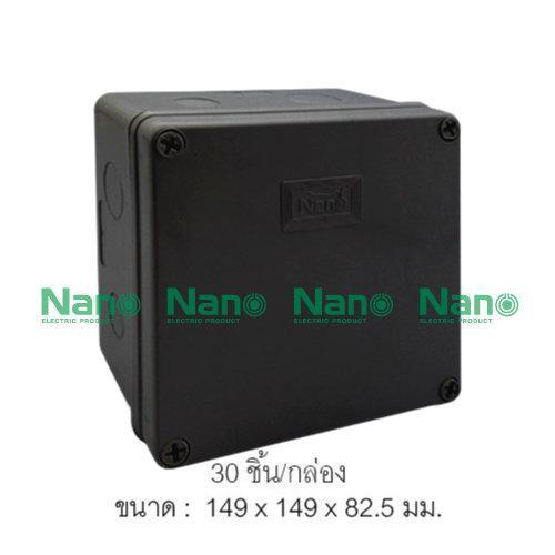 กล่องกันน้ำสีดำ NANO (30  ชิ้น/กล่อง) NANO-204B