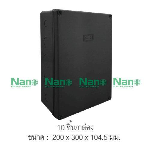 กล่องกันน้ำสีดำ NANO  (10  ชิ้น/กล่อง) NANO-207B