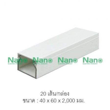 รางเก็บสายไฟเเบบทึบ NANO (วายเวย์)(20 เส้น/กล่อง) NNWW4060W