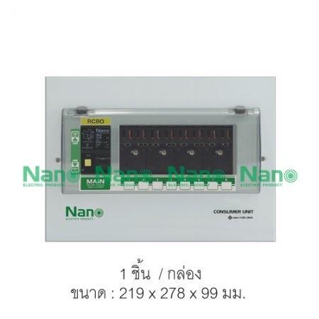 ตู้คอนซูมเมอร์ยูนิต NANO 8 ช่อง(ปลั๊กออน)พร้อมเมน RCBO 32A (1 ชิ้น / 10 ชิ้นต่อกล่อง) PCR08-32M