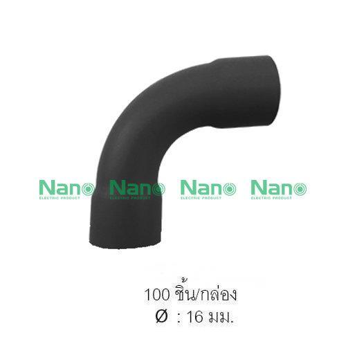 ข้อโค้ง(ทำมือ NANO )90 16 มม. สีดำ (100 ชิ้น/กล่อง) HB90-16MB