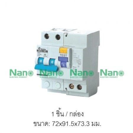 เซอร์กิตเบรกเกอร์กันดูด SHIHLIN/NANO MCB 2P+N 10kA 63A (RCBO)( 1 ชิ้น/กล่อง) BHL42C63A(10kA)
