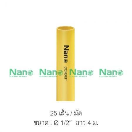 """ท่อร้อยสายไฟสีเหลือง NANO (1/2"""")(25 เส้น/มัด) NNPY18"""