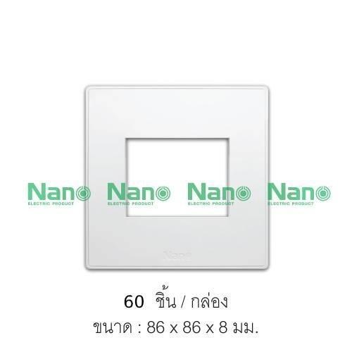 แผงหน้ากากขอบเหลี่ยมจตุรัส ขนาด 86 x 86 มิล (2 ช่อง)(1 ชิ้น/ 60 ชิ้นต่อกล่อง) NANO-86-2