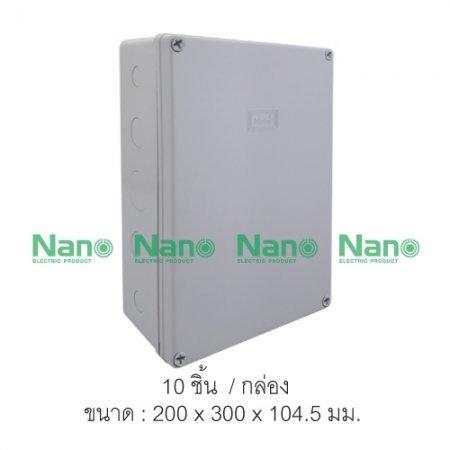 กล่องกันน้ำพลาสติก NANO (10 ชิ้น/กล่อง) NANO-207G