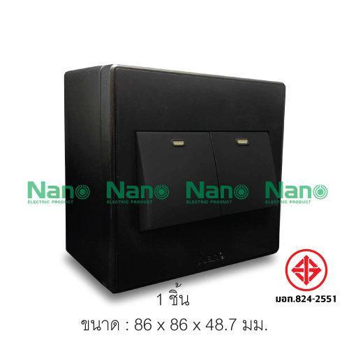 ชุดฝา NANO  3ช่อง 2สวิตช์ขนาด 1.5 ช่องและบล็อกลอยขนาด 3*3นิ้ว สีดำ (1 ชิ้น/ 16 ชิ้นต่อกล่อง) CS8611-bb