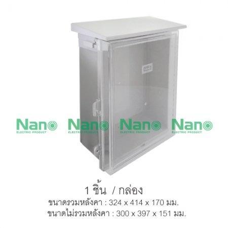 ตู้กันน้ำพลาสติก NANO มีที่กันฝน - ฝาใส (PC)(1 ชิ้น/กล่อง) NANO-103CW