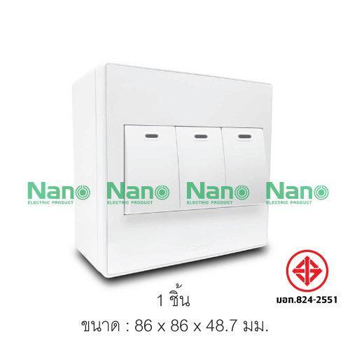 ชุดฝา NANO  3 ช่อง 3 สวิตช์ และบล็อกลอยขนาด 3*3นิ้ว (1 ชิ้น/ 16 ชิ้นต่อกล่อง) CS86111-bw