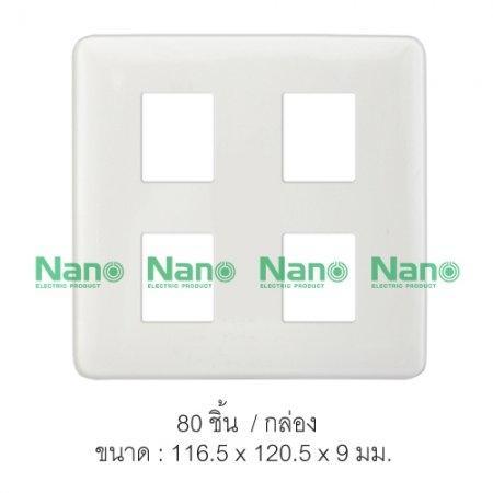 หน้ากากขอบมน NANO 4ช่อง (80 ชิ้น/กล่อง)  NANO-402-4