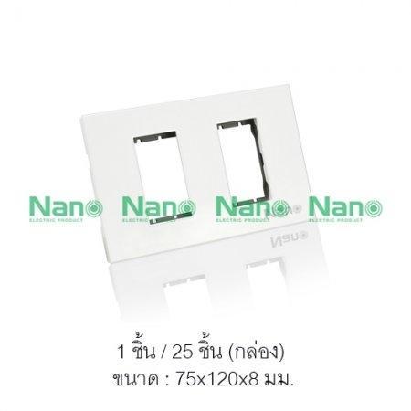 แผงหน้ากากขอบเหลี่ยม Urban seriesสีขาว(ขนาด1moduleX2ช่อง) (1 ชิ้น /25 ชิ้นต่อกล่อง) UR-C02W
