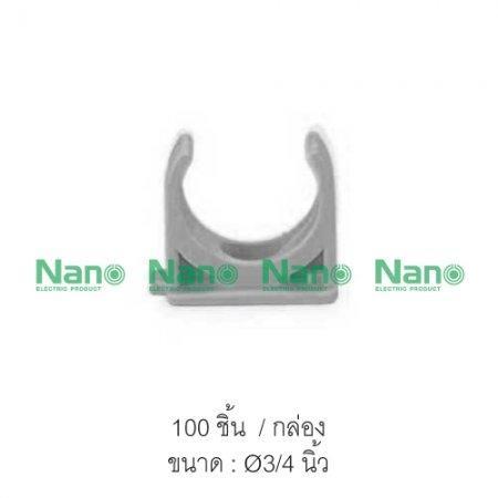 คลิปก้ามปู(นิ้ว) NANO (100 ชิ้น/กล่อง) NNMC20G