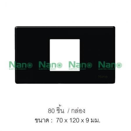 หน้ากากขอบเหลี่ยม NANO  (ดำ) 2ช่องกลาง (80 ชิ้น/กล่อง) NANO-400-5B