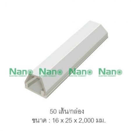 รางเก็บสายโทรศัพท์ NANO (50 เส้น/กล่อง) NNTD205