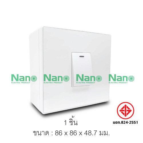 ชุดฝา NANO  1 ช่อง 1 สวิตช์ และบล็อกลอยขนาด 3*3นิ้ว (1 ชิ้น/ 16 ชิ้นต่อกล่อง) CS86010-bw