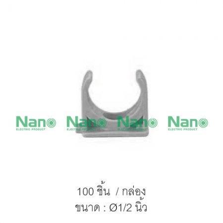คลิปก้ามปู(นิ้ว) NANO  (100 ชิ้น/กล่อง) NNMC18G