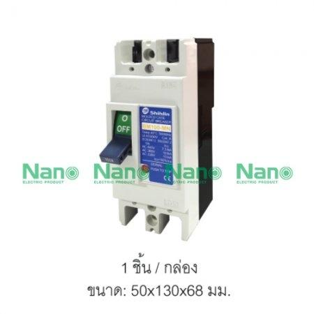 เซอร์กิตเบรกเกอร์ SHIHLIN/NANO MCCB  2 Pole 100AT/100AF 100A ( 1 ชิ้น/กล่อง ) BM-100MN2P100A