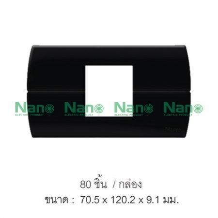หน้ากากขอบเหลี่ยมโค้ง NANO  (ดำ) 2ช่องกลาง (80 ชิ้น/กล่อง) NANO-400-5NB