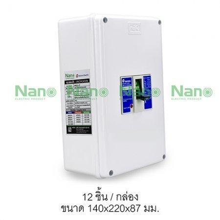 กล่องครอบเบรกเกอร์ NANO 3 โพล(สีขาว) (12 ชิ้น/กล่อง ) BMBOX-3PW