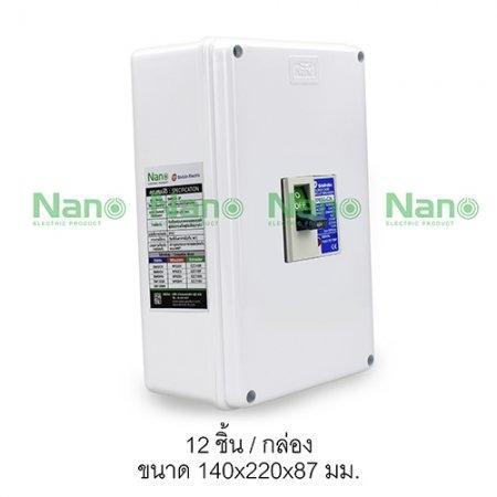 กล่องครอบเบรกเกอร์ NANO 2 โพล(สีขาว) (12 ชิ้น/กล่อง) BMBOX-2PW