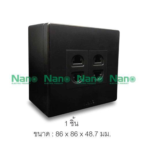 ชุดฝา NANO  2 ช่อง 2 ปลั๊ก และบล็อกลอยขนาด 3*3นิ้ว สีดำ (1 ชิ้น/ 16 ชิ้นต่อกล่อง) CS86202-bb