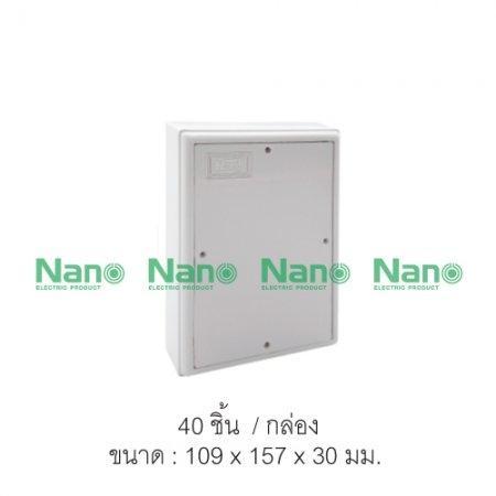 แผงไฟฟ้าพลาสติก NANO (40 ชิ้น/กล่อง) NANO-301W