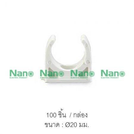 คลิปก้ามปู(มิล) NANO 20 มม.  (100 ชิ้น/กล่อง) NNMC20