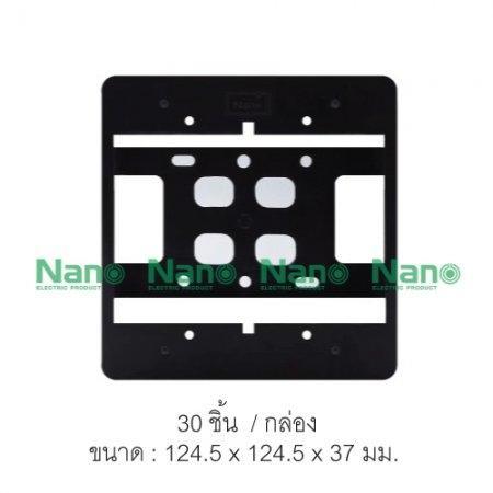 กล่องลอยขอบมน NANO สีดำ ( 30 ชิ้น/กล่อง ) NANO-404-2B