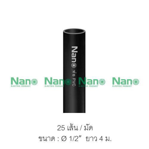 """ท่อร้อยสายไฟสีดำ NANO (1/2"""")(25 เส้น/มัด) NNPB18"""