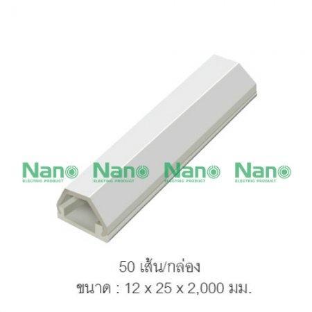 รางเก็บสายโทรศัพท์ NANO (50 เส้น/กล่อง) NNTD204