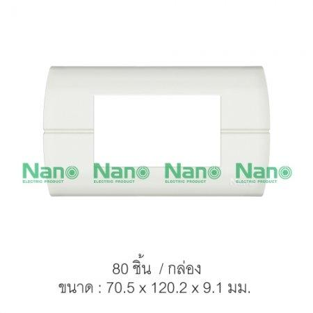 หน้ากากขอบเหลี่ยมโค้ง NANO 3ช่อง (80 ชิ้น/กล่อง) NANO-400-3N