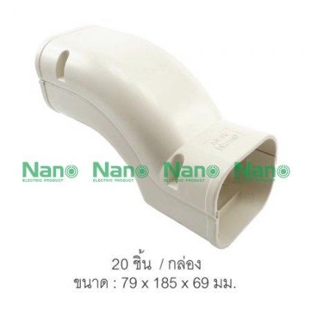 ข้อต่อข้ามคาน NANO  75 มม. (20 ชิ้น/กล่อง ) AIF75