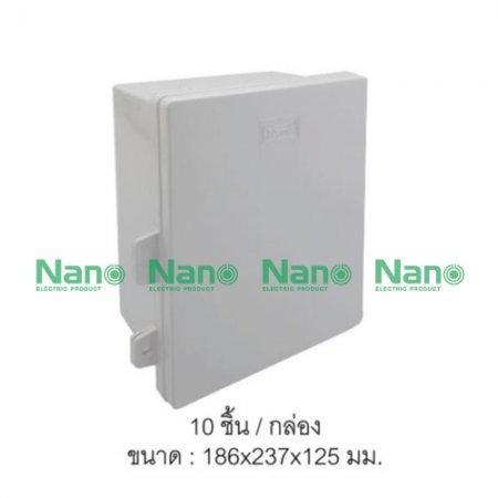 ตู้กันน้ำพลาสติก NANO  (10 ชิ้น/กล่อง)  NANO-22W
