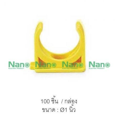 คลิปก้ามปู(นิ้ว) NANO  (100 ชิ้น/กล่อง) NNMC25Y