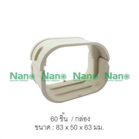ข้อต่อตรง NANO (60 ชิ้น/กล่อง) AJ75