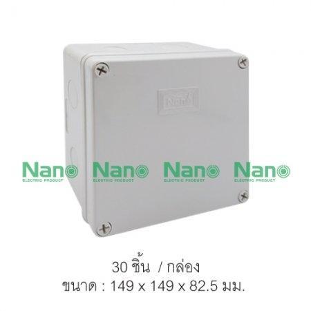 กล่องกันน้ำพลาสติก NANO (30 ชิ้น/กล่อง) NANO-204W