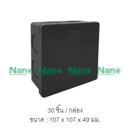 """กล่องพักสายสีดำ(หุน) NANO 4x4""""  (30 ชิ้น / กล่อง) NANO-44B"""
