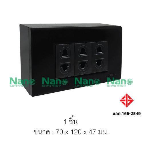 ชุดฝา 3 ช่อง 3 ปลั๊ก และบล็อกลอยขนาด 2*4นิ้ว สีดำ( 1 ชิ้น /18 ชิ้นต่อกล่อง ) CS222-bb