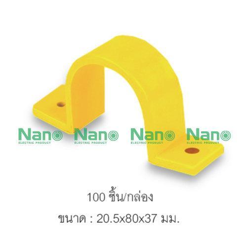 """กิ๊ปจับท่อ-ร้อยสาย NANO (1"""")เหลือง (100 ชิ้น/กล่อง) NNSC25Y"""