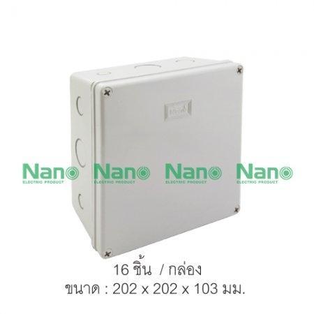 กล่องกันน้ำพลาสติก NANO (16 ชิ้น/กล่อง) NANO-206W
