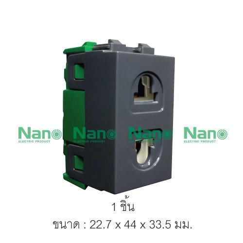 เต้ารับเดี่ยว NANO 16A 250V, ขนาด1ช่อง(แบบขันน็อต) สีดำ (1 ชิ้น/ 20 ชิ้นต่อกล่อง) SC-P201B