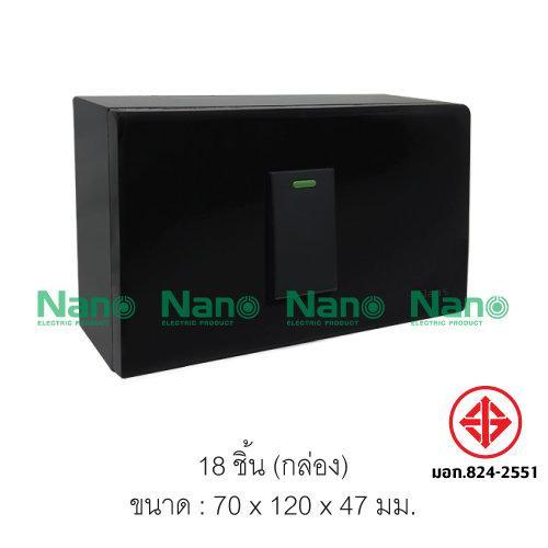 ชุดฝา 1 ช่อง 1 สวิตส์ และบล็อกลอยขนาด 2*4 นิ้ว สีดำ( 1 ชิ้น /18 ชิ้นต่อกล่อง ) CS010-bb