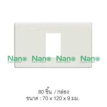 หน้ากากขอบเหลี่ยม NANO 1 ช่อง (80 ชิ้น/กล่อง) NANO-400-1