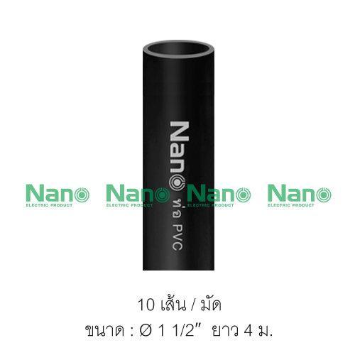 """ท่อร้อยสายไฟสีดำ NANO (1 1/2"""")(10 เส้น/มัด) NNPB40"""