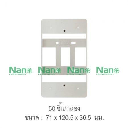 กล่องลอยพลาสติก NANO (50 ชิ้น/กล่อง) NANO-403-2