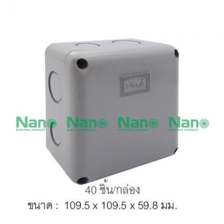กล่องกันน้ำพลาสติก NANO (40 ชิ้น/กล่อง) NANO-202G