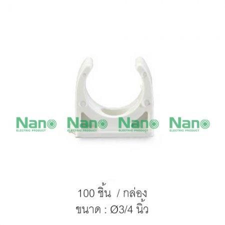 คลิปก้ามปู(นิ้ว) NANO (100 ชิ้น/กล่อง) NNMC20W